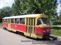 Харьков. Tatra T3 №663