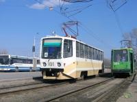 Коломна. 71-608КМ (КТМ-8М) №101