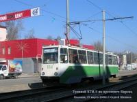 Коломна. 71-605 (КТМ-5) №104