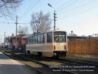 Коломна. 71-608КМ (КТМ-8М) №117