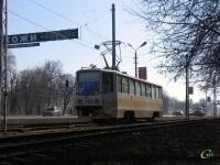 71-608КМ (КТМ-8М) №119