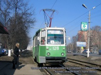 Коломна. 71-605А (КТМ-5А) №128