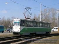 Коломна. 71-605А (КТМ-5А) №133