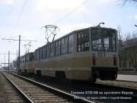 Коломна. 71-608КМ (КТМ-8М) №107, 71-608КМ (КТМ-8М) №135