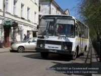 Кострома. ПАЗ-3205 7348нн