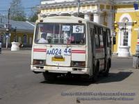 Кострома. ПАЗ-32054 аа024
