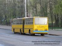 Кострома. Ikarus 280 аа359
