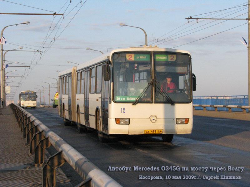Кострома. Mercedes-Benz O345G аа499
