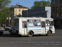 Кострома. ПАЗ-32054 аа562