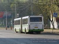 Кострома. ЛиАЗ-6212.00 аа672