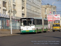 Кострома. ЛиАЗ-6212 аа672, ГАЗ-32213 ее176