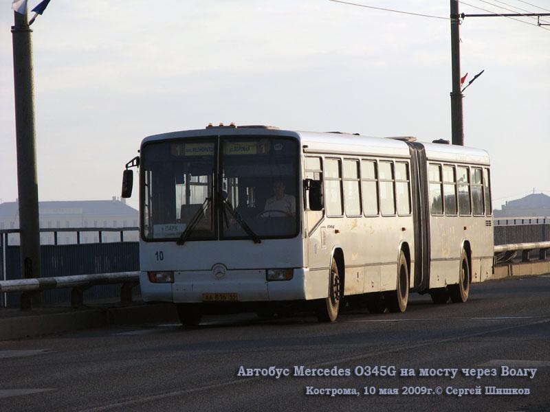 Кострома. Mercedes-Benz O345G аа816