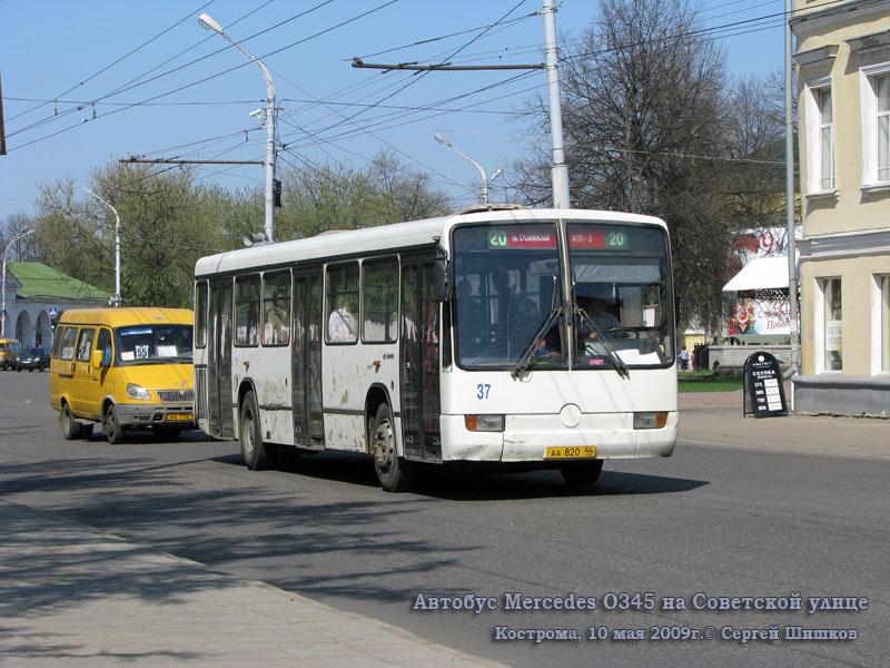 Кострома. Mercedes O345 аа820