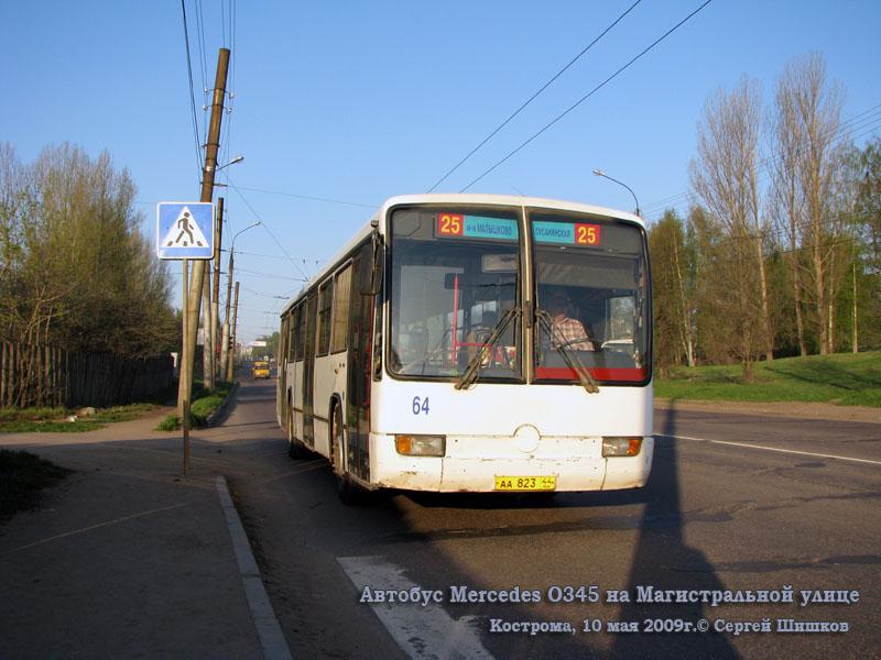Кострома. Mercedes-Benz O345 аа823