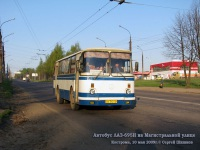 Кострома. ЛАЗ-695Н вв340