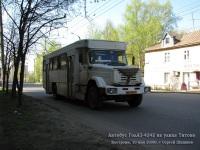 Кострома. ГолАЗ-4242 вв744