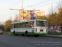 Кострома. ЛиАЗ-5256 вв975