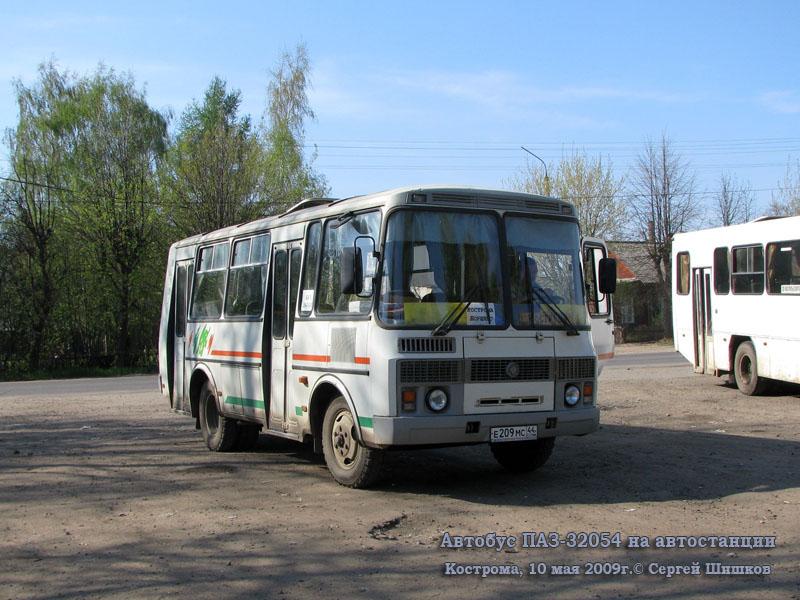 Кострома. ПАЗ-32054 е209мс