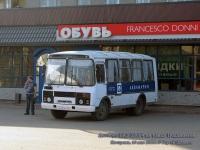 Кострома. ПАЗ-32054 е420кх
