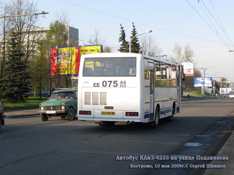 Кострома. КАвЗ-4235 ее075