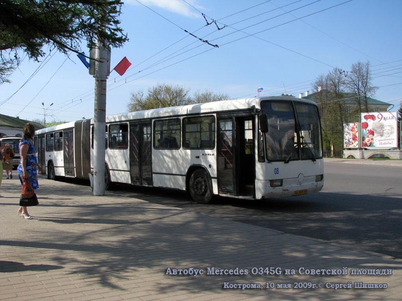 Кострома. Mercedes O345G ее091