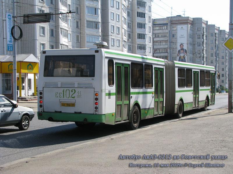Кострома. ЛиАЗ-6212 ее102
