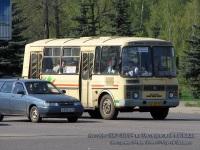 Кострома. ПАЗ-32054 ее200