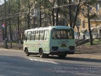 Кострома. ПАЗ-4234 ее245