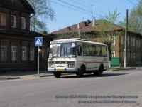 Кострома. ПАЗ-32054 ее270
