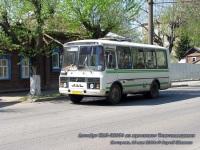 Кострома. ПАЗ-32054 ее333