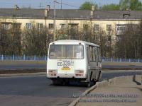 Кострома. ПАЗ-32054 ее339