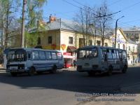 Кострома. ПАЗ-4234 ее354, ПАЗ-4234 ее359