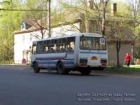 Кострома. ПАЗ-4234 ее359