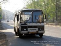 Кострома. ПАЗ-32054 ее367