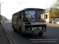 Кострома. ПАЗ-32054 ее368