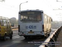 Кострома. Mercedes O345 ее426