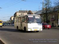Кострома. Богдан А092 мс379