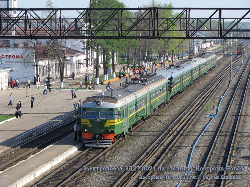 Кострома. ЭД2Т-0024