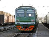 Кострома. ЭД4М-0209