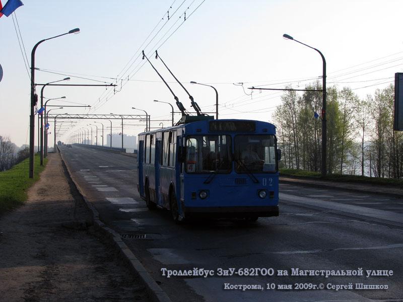 Кострома. ЗиУ-682ГОО №02