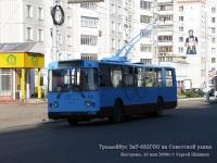 Кострома. ЗиУ-682ГОО №08
