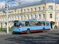 Кострома. ЗиУ-682ГОО №10