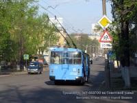Кострома. ЗиУ-682ГОО №12