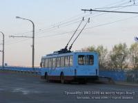ВМЗ-5298 №17