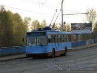 Кострома. ВМЗ-5298 №17