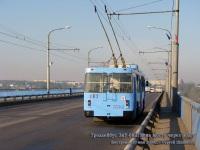 Кострома. ЗиУ-682ГМ №183