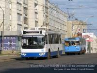 Кострома. ЗиУ-682ГОМ №18, ВМЗ-100 №152