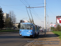 Кострома. ЗиУ-682ГОО №192