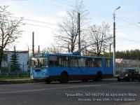 Кострома. ЗиУ-682ГОО №193