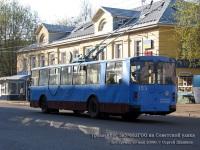 Кострома. ЗиУ-682ГОО №195